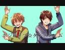 第78位:【手描き】ポ.ジ.テ.ィ.ブ.☆.ダ.ン.ス.タ.イ.ム【全身組】 thumbnail