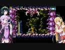 【VOICEROID実況】メトロイドゼロミッション Mission 01 【ゆかマキずん】