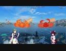 【WoWs】ずん子は新年のカニ漁に出る