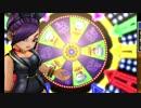 【3DS版】ドラゴンクエストXI 過ぎ去りし時を求めて実況プレイpart42