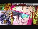 第96位:【家パチ実機】CRF戦姫絶唱シンフォギアpart7【ED目指す】 thumbnail