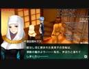 [生放送切り抜き]Fate/EXTRA CCC #58