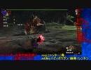 【MHXX/NS】上位になったからこそ集会場縛りプレイ【S5-5】VS岩カブラ×2