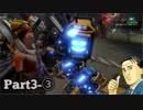 【1080p】孤独のゲーム実況配信 Recore:DE Part3-③【XBOXONEX】