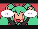 【初音ミク】フェアリーテイル・フェアリーテイル【オリジナル曲】