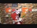 「ゲーム実況神(ゴッド) 第97回 出演者:とくめいちゃん」2017/11/17放送(1/2)【闘TV】