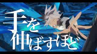 【MAD】Fate/Apocrypha  -IMAGINARY LIKE THE JUSTICE-