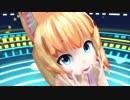 【MMD】 裏表ラバーズ 【1080pなのじゃ】