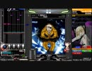 【BeatmaniaIIDX】 十段から皆伝まで (中伝経由) Part 5 【CANNON BALLERS】