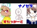 【卍磁石】 仲良し4人組で爆弾解体ゲーム Part3