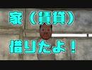【kenshi】子犬との旅02
