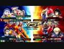 【EXVSMBON】Re:ヨコから始める格闘生活(46回目)
