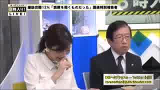 援助交際 日本社会は認めてる・・・・よな~