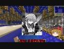 【MineCraft】ゆっくリリーの自宅紹介 その3