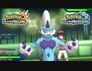 【ポケモンUSM】最強トレーナーへの道Act53【霊獣ボルトロス】