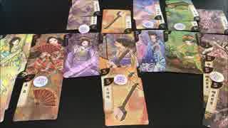 フクハナのボードゲーム紹介 No.223『花見小路』