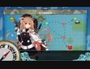 【艦これ】精鋭「四水戦」、南方海域に展開せよ! 5-1ボスA勝利