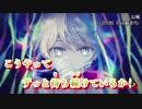 【ニコカラ】幻術【on vocal】