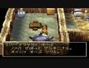 ガルのドラゴンクエスト7実況プレイpart19