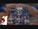 【HaloWars2】生産加速きりたん【東北きりたん実況】