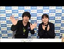 【第52回】鈴村健一さんとミンゴスがドリームキャストの名作を遊び尽くす!