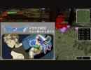 【minecraft】再び2人でドラクエmodの世界を実況プレイPart8【DQRMod】