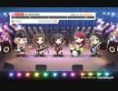 【ガルパ】恋は渾沌の隷也 EXPERT AP動画