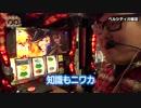 【番長3で絶頂対決目指したら一撃9530枚!】石川典行の〇〇見せます!#1