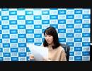 『地球防衛軍5』に挑戦! 青木瑠璃子のI have Controllerド年末SP第1部前編