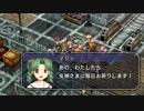 【実況】英雄伝説_空の軌跡SC_第6回 4/4