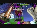 【splatoon2】キャンピングシェルター使いのガチマッチpt4【ゆっくり実況】