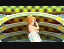 【ドリクラHOS】雪っちゃん イケないLipStick【1080p】