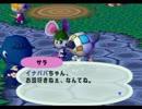 ◆どうぶつの森e+ 実況プレイ◆part22