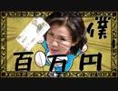 第40位:【音MAD】千本ハゲ桜