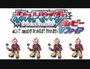 【4人旅】ポケモン ルビサファ383匹集めるまで終われない旅 Part25