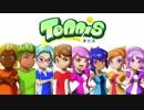 【Switch】テニス 1月25配信