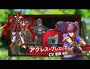Nintendo Switchダウンロード専用ソフト「FANTASY HERO~unsigned legacy~」(ファンタジーヒーロー アンサインドレガシー)紹介映像