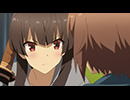 刀使ノ巫女 第3話「無想の剣」 thumbnail