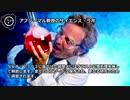 【怪異219】SCP-2702 - アブノーマル教授のサイエンス・ラボ
