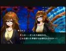 [生放送切り抜き]Fate/EXTRA CCC #60