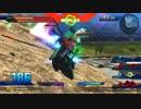 星光の攻撃者のシャフ対戦動画 Part.26