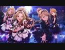 【ミリシタ新曲】 昏き星、遠い月 by 夜想令嬢 -GRAC&E NOCTURNE-