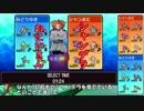 【ポケモンUSM】ふらりフレンド対戦【シャンデラおにいさん】