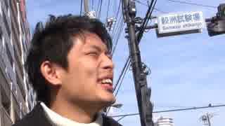 【旅への中間報告】ついにあの男が免許試験に辿り着きました