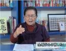 【沖縄の声】注目の名護市長選、報道されない争点とは?又吉...