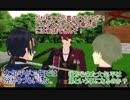 第82位:【MMD刀剣乱舞】大包平がやってきた thumbnail