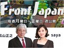 【Front Japan 桜】92歳マハティール首相