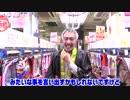 【パチンコ店買い取ってみた】第121回幸チャレ再開計画(機種構成編)