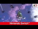 『進撃の巨人2』Nintendo Switchプレイムービー
