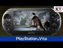『進撃の巨人2』PS Vitaプレイムービー